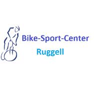 Firmenlogo von Bike Sport Center GmbH